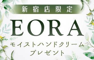 【新宿店限定】EORA モイストハンドクリーム プレゼント